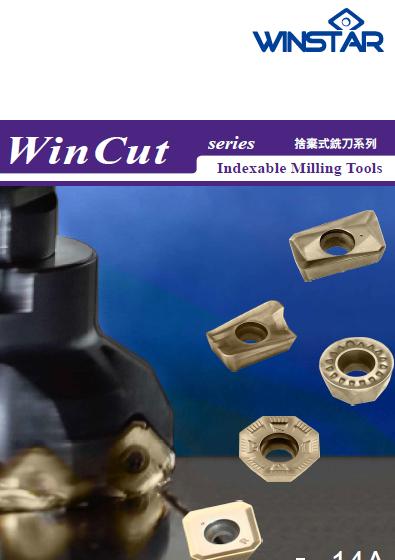 winstar-milling-inserts