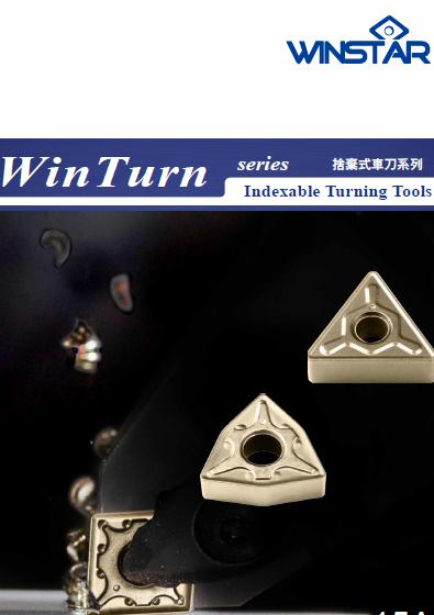 winstar-turning
