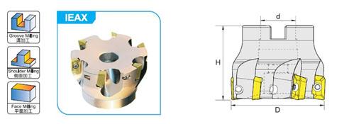 Система для обработки пазов и уступов Winstar IEAX(P23)