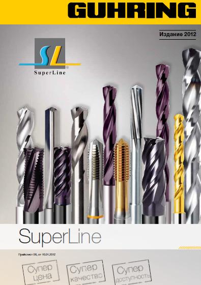 guhring-superline