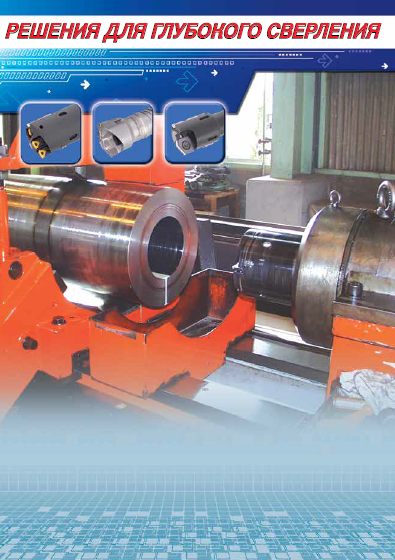 iscar-drilling-3