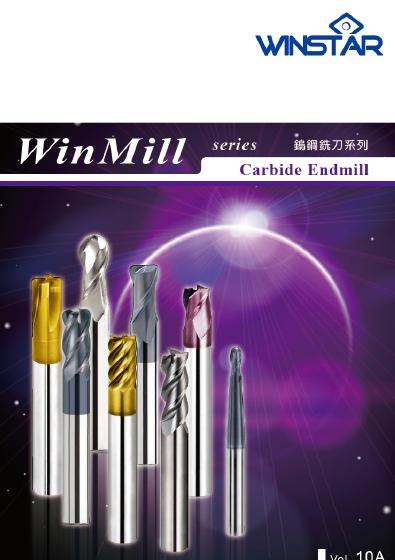 winstar-endmill